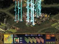 三国志battlefield